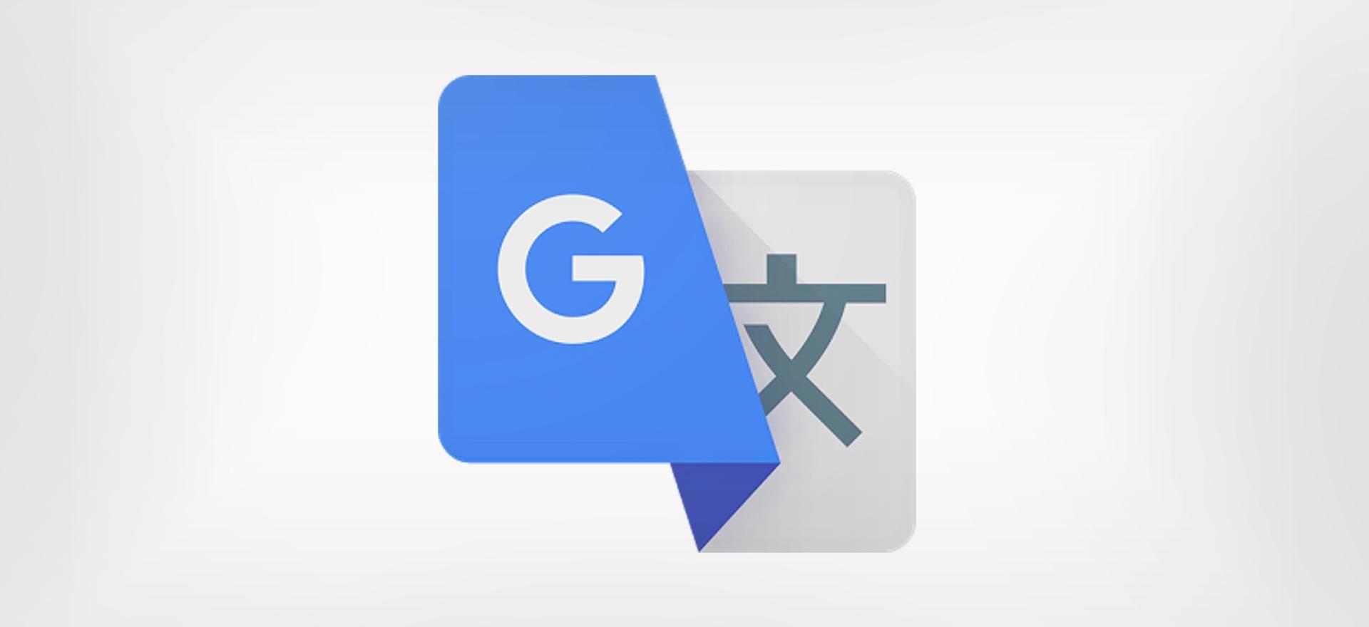 Google Translate ahora traduce mejor