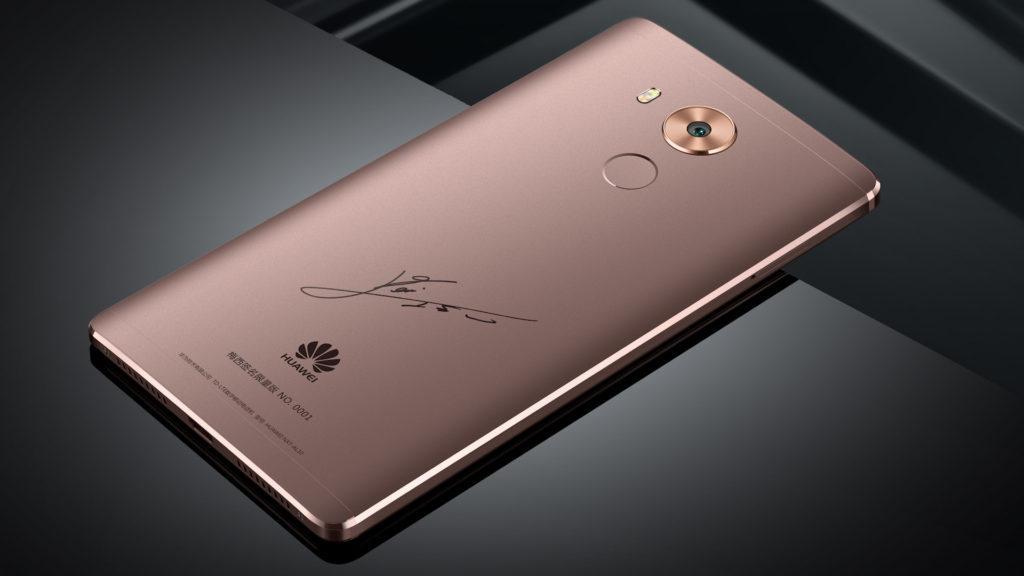 Este es el Huawei Mate 8 Edición Especial Messi