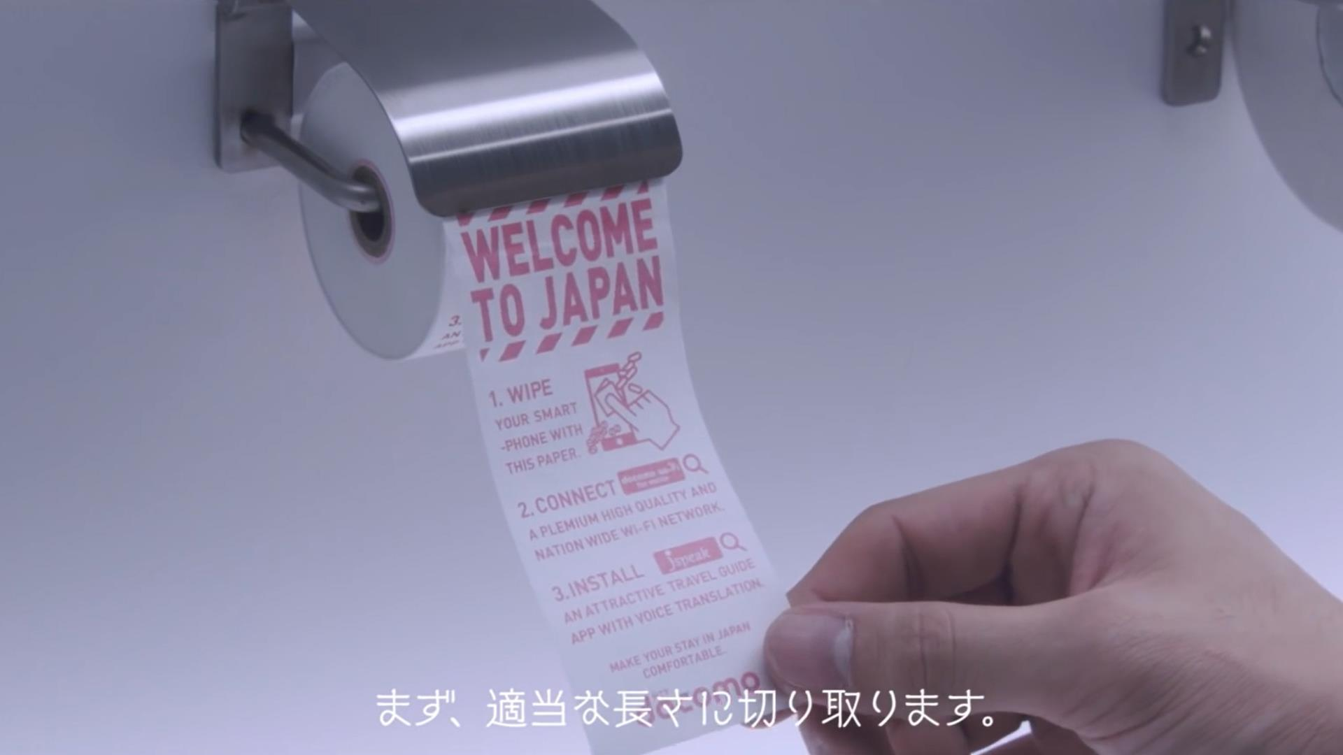 El aeropuerto de Tokio ahora tiene papel higiénico para limpiar nuestro smartphone