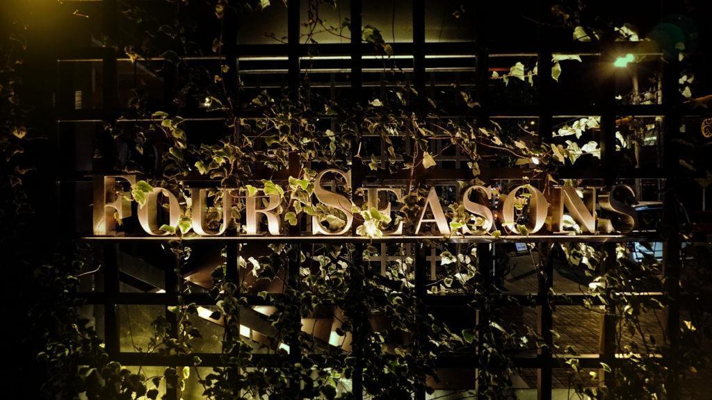 REVIEW Four Seasons Bogotá: el hotel que mejor combina lujo y servicio en la capital colombiana