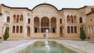 Turismo en Irán: las maravillas arquitectónicas de la ciudad de Kashan
