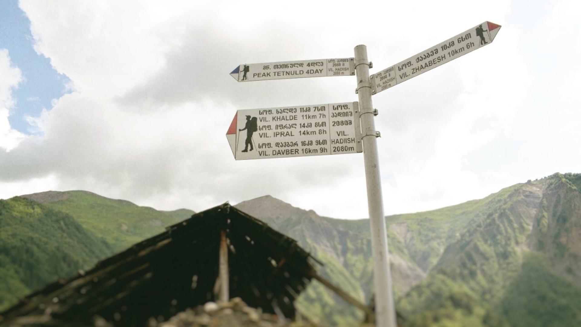 Maps.me: la app ideal para los viajeros aventureros