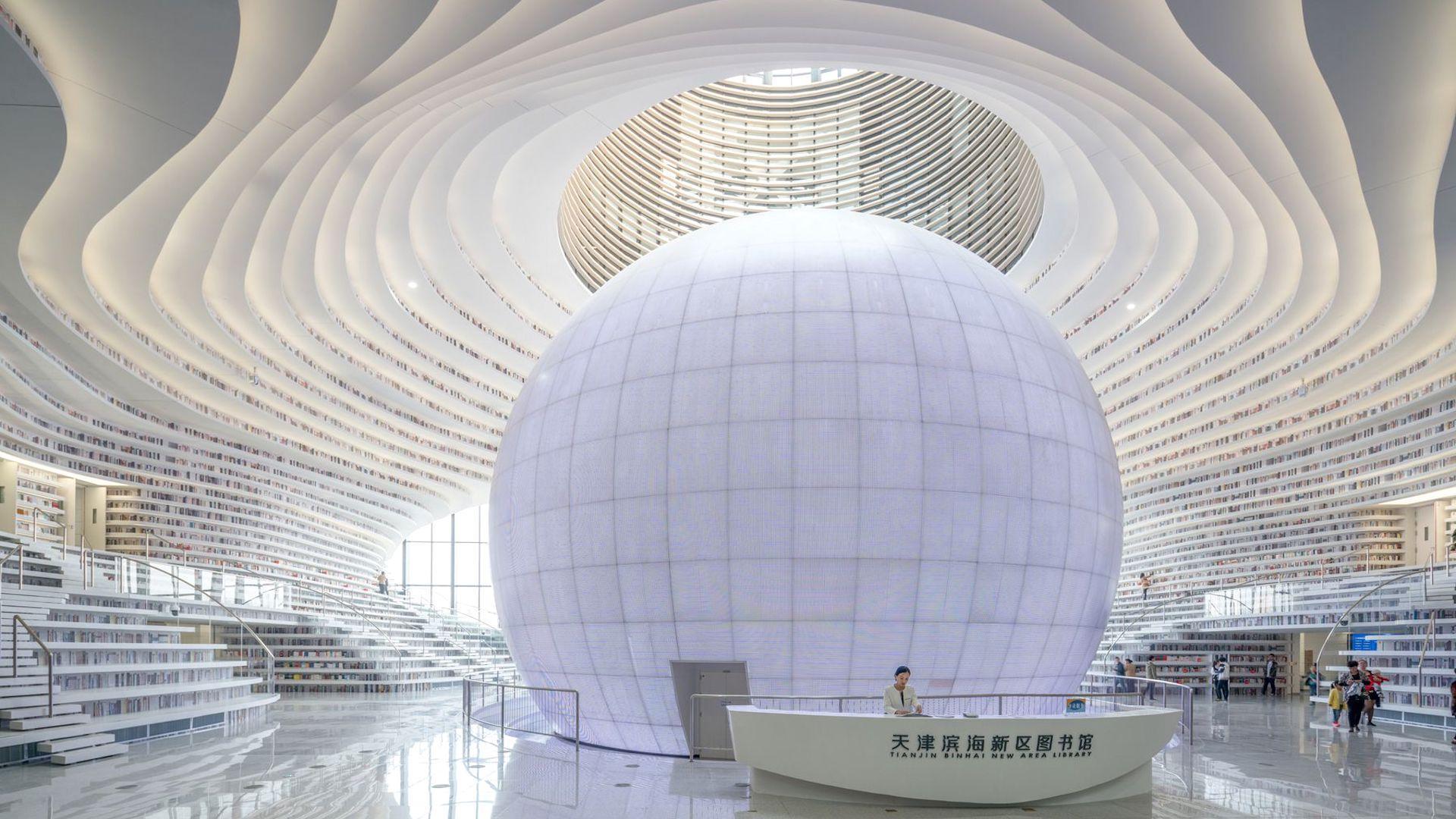 [Video] Esta es la biblioteca más revolucionaria del mundo