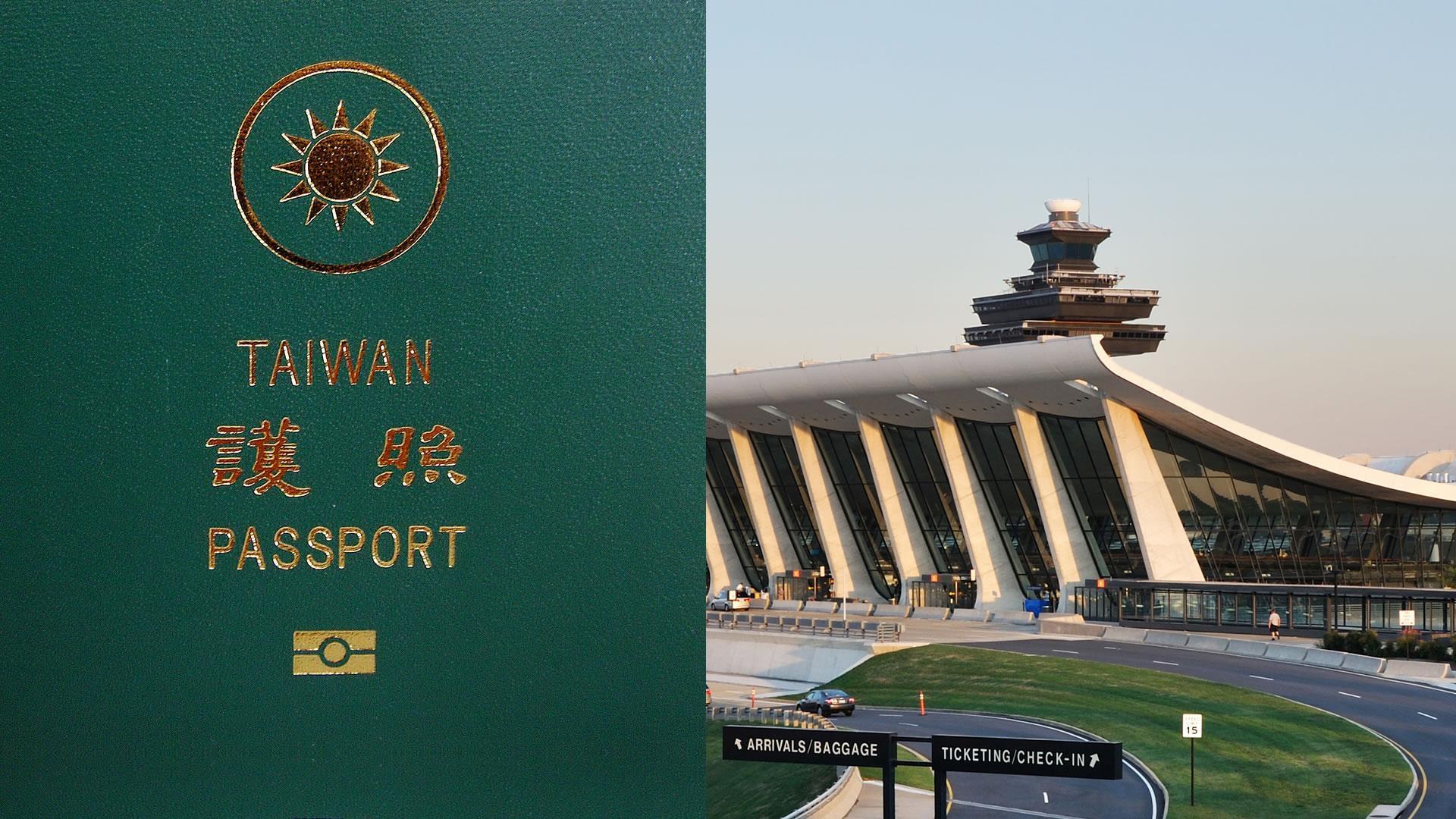 Taiwán destruirá 200 mil pasaportes por usar la imagen equivocada