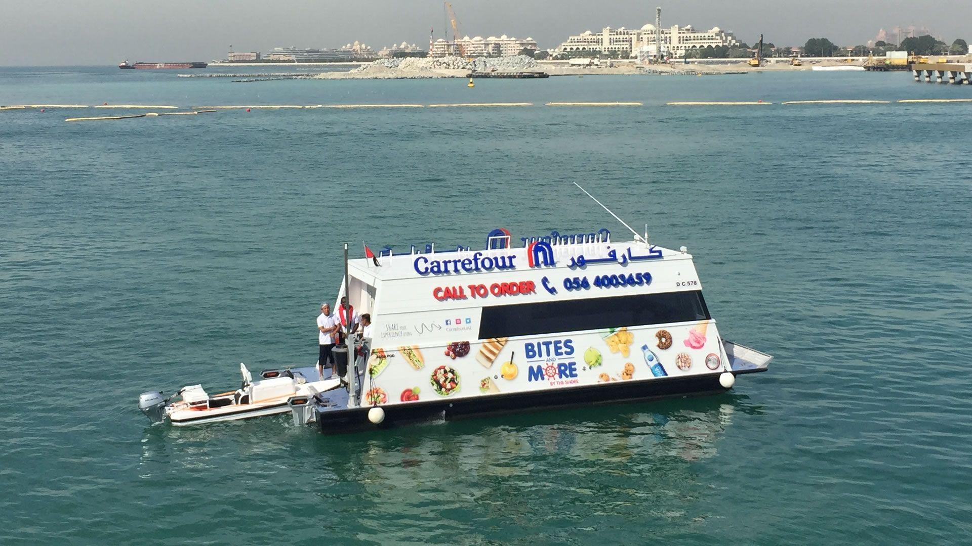 Carrefour lanzó su primer supermercado flotante en Dubái: Aqua Pod