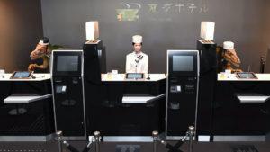 El primer hotel atendido por robots contrata personas, porque son mejores