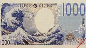 Estos son los nuevos billetes de Japón: de mil a 10 mil yenes