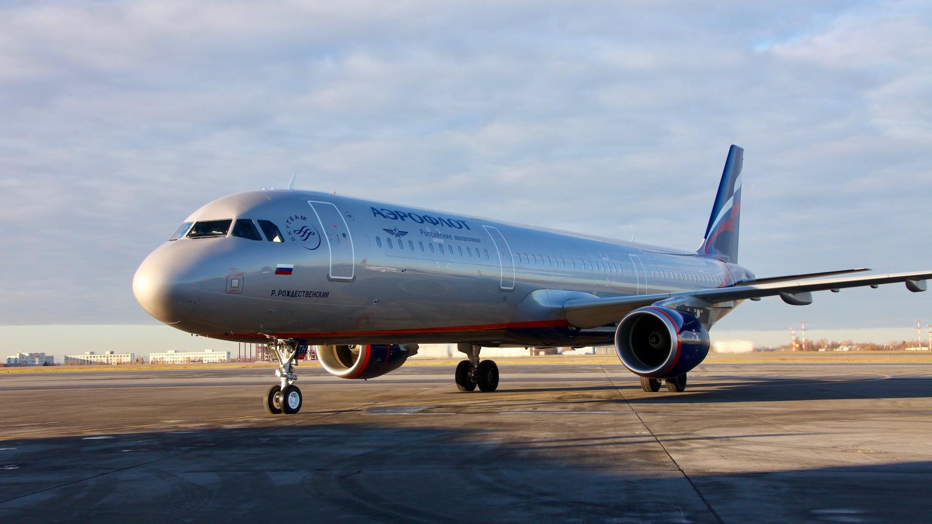 ¿Cuáles son las aerolíneas más puntuales del mundo 2020?