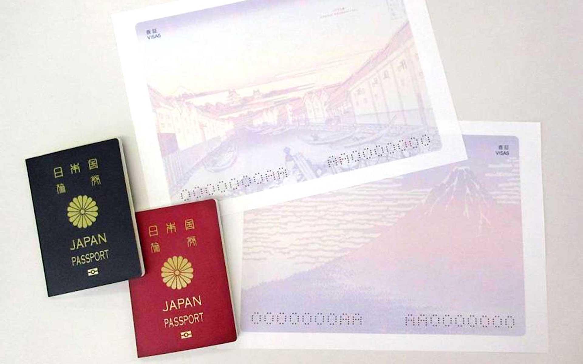 Japón tiene el pasaporte más poderoso del mundo y el más lindo